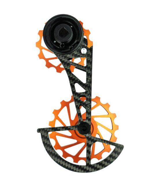 AXS Orange V2
